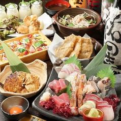 鶏魚きっちん ゆう 近鉄八尾駅前店のおすすめ料理1
