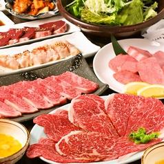 焼肉 ぶち 渋谷南口駅前店のおすすめ料理1