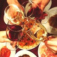 渋谷で味わう【La SOFFITTA】こだわりワイン♪】