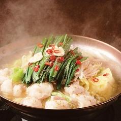 小鉄 連島店 博多モツ鍋 ホルモン焼のおすすめ料理1
