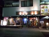 Dining Cafe 383 LANA ラナの詳細