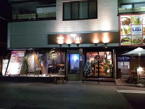 """Dining Cafe 383 LANA ラナ"""