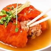 おでん処 あゆみん家のおすすめ料理2