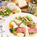 料理メニュー写真【LUNCH SET】神戸野菜たっぷり ロースト・ビーフのサラダ仕立て