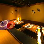 Dining 蔵之助 kuranosuke 豊橋店の雰囲気2