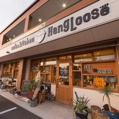 Hang Looseの写真