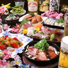八幡屋 騎射場本店のおすすめ料理1