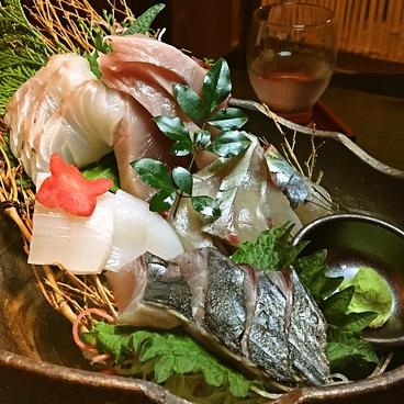 居酒屋 遊膳のおすすめ料理1