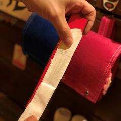お箸袋はなんと占いに!!めくるとあなたの運勢が・・・。大吉が出ると素敵なプレゼントが☆