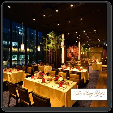 和と洋が融合したモダンジャパニーズの空間とお料理を楽しめる銀座のホテル内貸切会場
