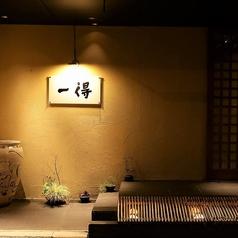 たべてや 一得 福島店の雰囲気3