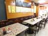 洋食キッチン長崎のおすすめポイント2