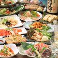 日本一 梅田店のおすすめ料理1