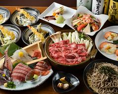 魚と日本酒 季ノ膳の写真
