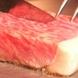 最高の肉質!黒毛和牛ステーキをリーズナブルに