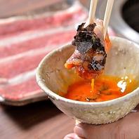 焼きしゃぶ和牛ロース1980円すき焼き好き必見!