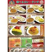 カレー料理専門店 アバシ 春日原本店のおすすめ料理2