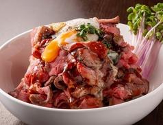 ローストビーフ丼 ビーフカレー JOYMARUの写真