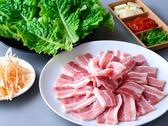 鶴橋ホルモン本舗 駅前店のおすすめ料理2