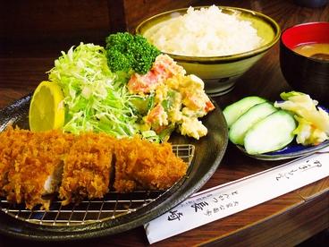 とんかつ 長崎 さいたま市のおすすめ料理1