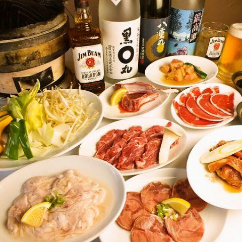 【特上生ラムもOK♪】特上ジンギスカン食べ放題コース3280円