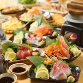 桜の舞 河原町店のおすすめ料理2