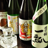 獺祭などプレミアものや季節の日本酒を常時ご用意