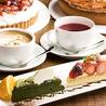 Cafe 53 BRANCH ゴーサンブランチのおすすめポイント1