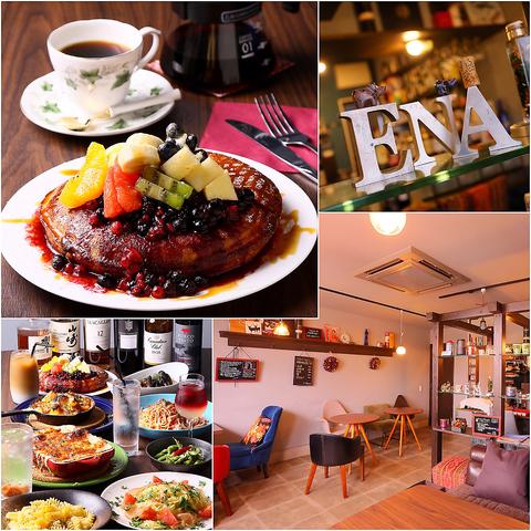 こだわりパンケーキと経験豊かなシェフが魅せる絶品料理を堪能できるcafe&BAR
