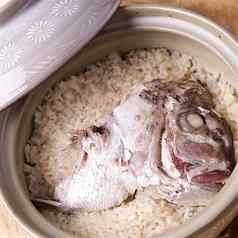 たべてや 一得 福島店のおすすめ料理3