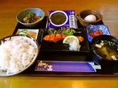 和ノ嘉のおすすめ料理2