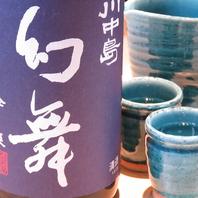 【旨い酒】厳選された信州地酒で今宵は決まり!