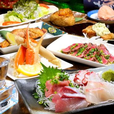 居酒屋 道 茅ヶ崎元町本店のおすすめ料理1
