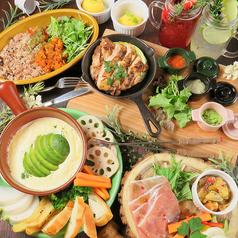 アウトドアダイニング ミールラウンジ OUTDOOR DINING MEER LOUNGE ノルベサ店のコース写真
