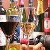 ワインと洋風惣菜 Coto Coto コトコトのおすすめポイント1