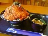 和ノ嘉のおすすめ料理3