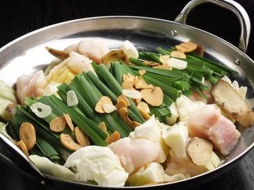 和食居酒屋 ミツルのおすすめ料理1