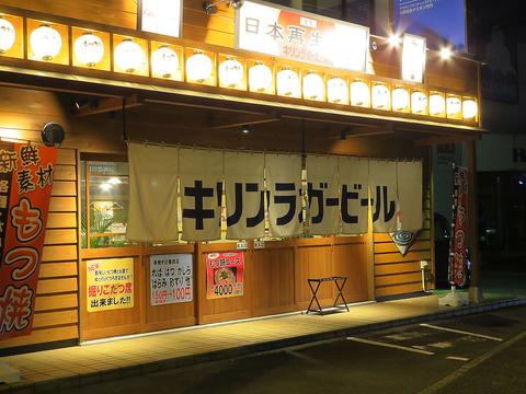 Nipponsaisei Sake shop ba yashima image