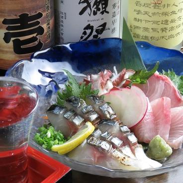 四季 旬菜 酒場 壱のおすすめ料理1