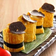ごほうび和食 カケルの写真