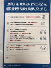 ほんまもん 広島胡町店のおすすめ料理1