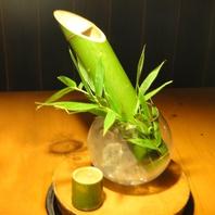 クーポンの竹酒