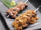 和食居酒屋 ミツルのおすすめ料理2
