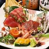 旬魚旬菜 まかないや 青物横丁のおすすめ料理2