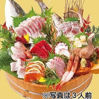 季節の鮮魚が旨い店!何度でも通いたくなるお店!