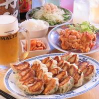 餃子食べ放題飲み放題★満喫コース4000円