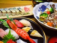 割烹寿司 山幸