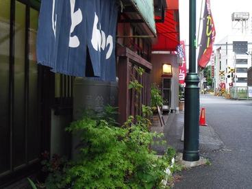 とんかつ 長崎 さいたま市の雰囲気1