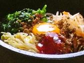 炭火焼肉 鉄庵のおすすめ料理3