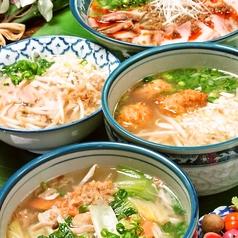 アジアンダイニング ダラット Da Latのおすすめ料理2